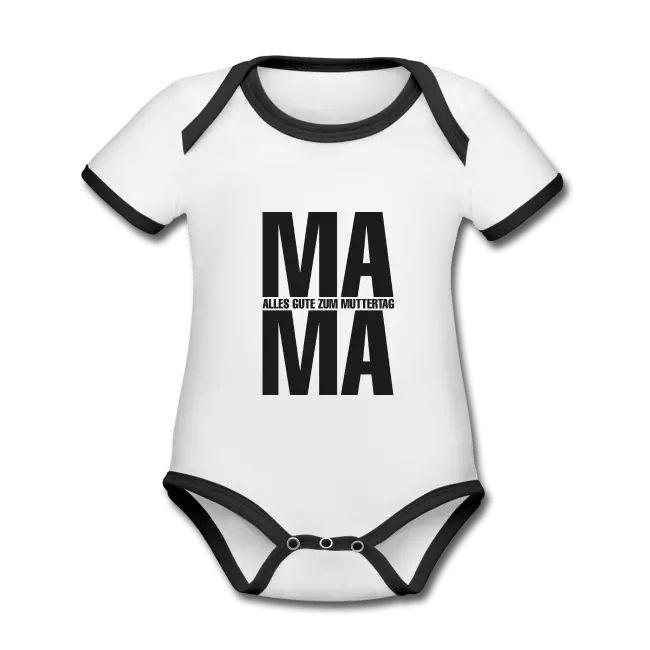 Muttertagsgeschenk Baby Strampler mit Spruch
