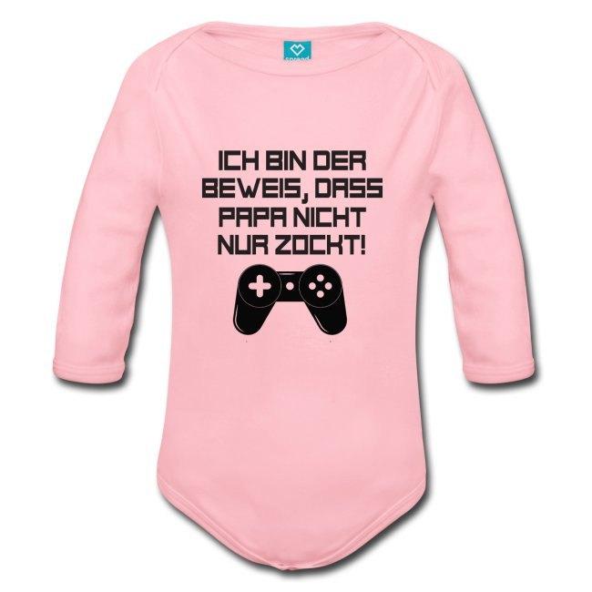 Gamer Sprüche, Baby Strampler